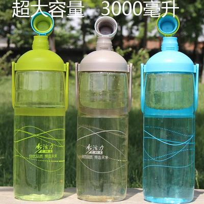 超大容量水杯太空杯子便携式创意户外运动水壶大号塑料杯子3000ml