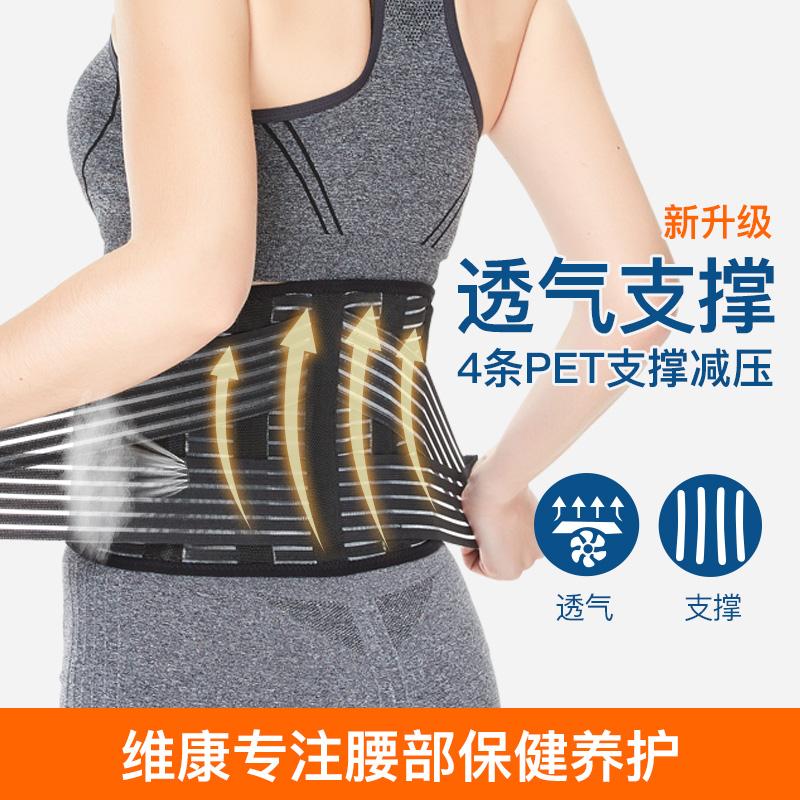 през лятото на разширяване на кривината на пояса на лумбалните дискове на кръста на мъжете и жените за пакет.