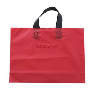 加厚服装店袋子红色磨砂手提礼品包装袋男女童装塑料手提袋定做