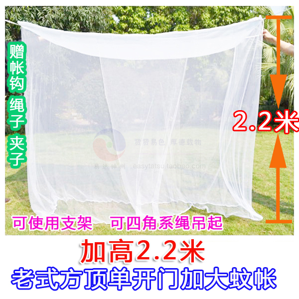 高2.2加密家用方顶单双人床单门学生1.2米1.5m2米床加大老式蚊帐