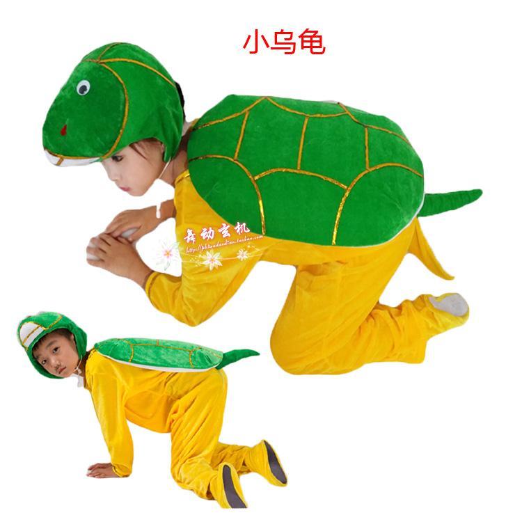 長款烏龜90cm兒童動物服幼兒動物表演服成人兒童圣誕節動物演出服裝