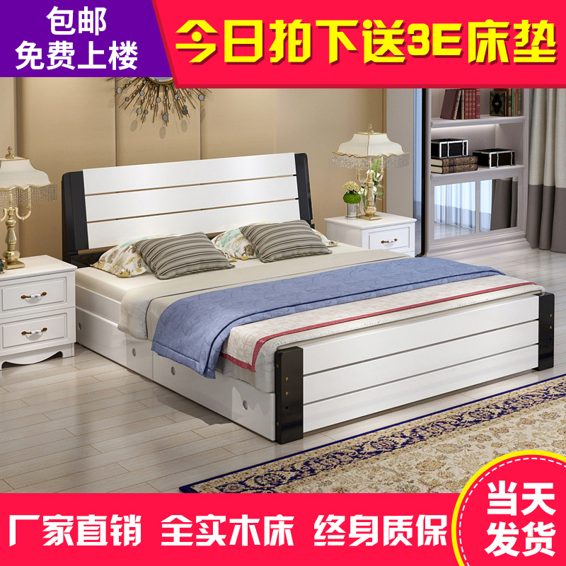 The new modern pine bed double bed single bed main bed princess bed children bed 1.81.21 solid wood bed