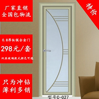Aluminum alloy doors and windows toilet, toilet door, kitchen door, titanium magnesium alloy glass glass open door, Chengdu manufacturers customized