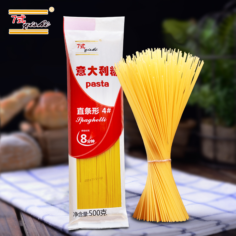 7 type pasta straight 4# steak convenient instant noodles macaroni spaghetti pasta 500g
