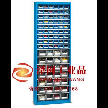 Hair blue open mic famiGAK20805204 parts box tool cabinet with 82 parts box tool cabinet