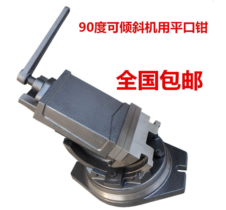Angle machine vise vise angle tilt angle can be fixed machine vice QHK4 inch 5 inch 6 inch