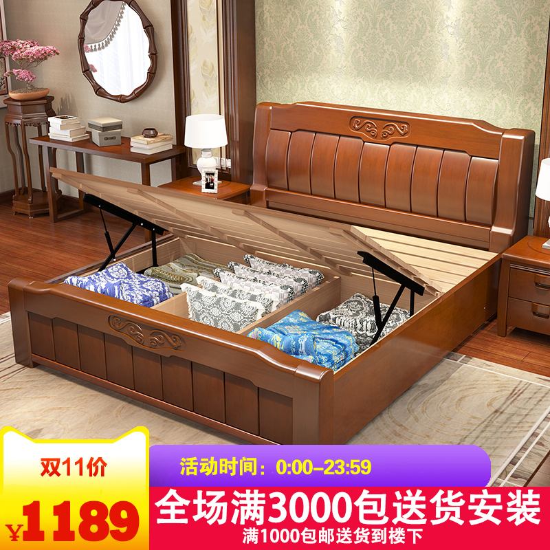 Chinese all solid wood bed 1.8 meters storage high box bed 1.5M modern simple oak double marriage bed master bedroom package