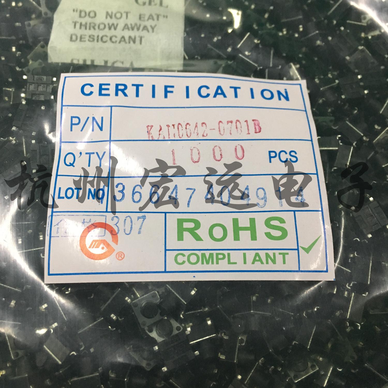 источник патч легкой переключатель KAN0642-0701B экологической сертификации покрыта серебра меди 6*6*7mm высокотемпературные Рид