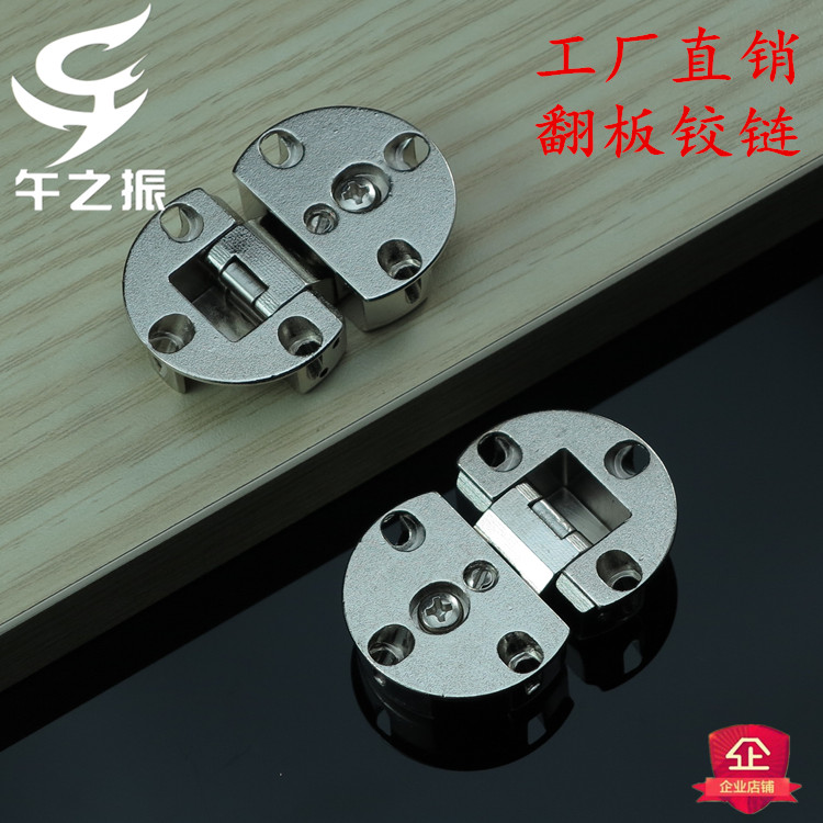 Table type hinge / folding table accessories / table / table / hinge flap hinge / hidden invisible hinge hinge platform