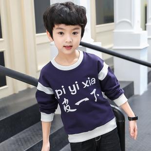 童装男童加绒卫衣2019秋冬新款儿童上衣加厚长袖t恤中大童打底衫