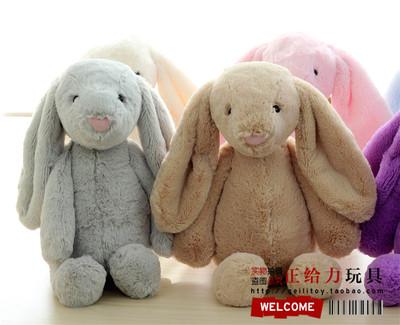 邦邦尼兔子公仔娃娃女生生日礼物毛绒玩具熊儿童安抚玩偶垂耳兔