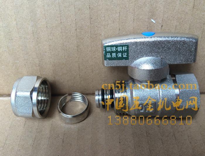 El recubrimiento de cobre tubo de aluminio de manga de bola de gas natural en la válvula de bola bola 12161620 cable dedicado a la energía solar