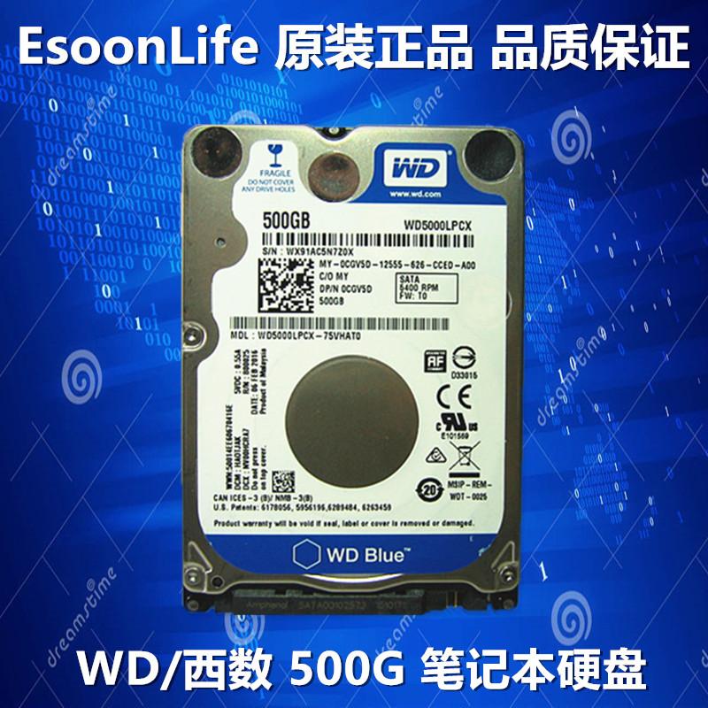 WD/ Western Digital WD 500g Notebook - festplatte SATA2.5 zentimeter dünne scheiben WD5000LPCX Blaue scheibe