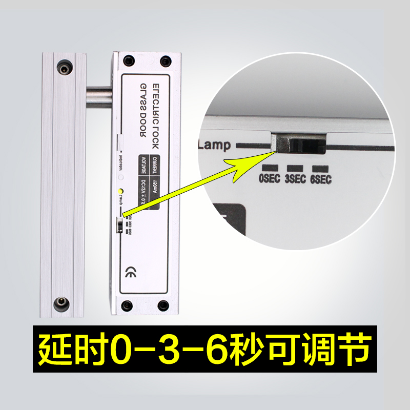 Double door / single open glass door lock with top and bottom frameless glass door set, credit card access control system