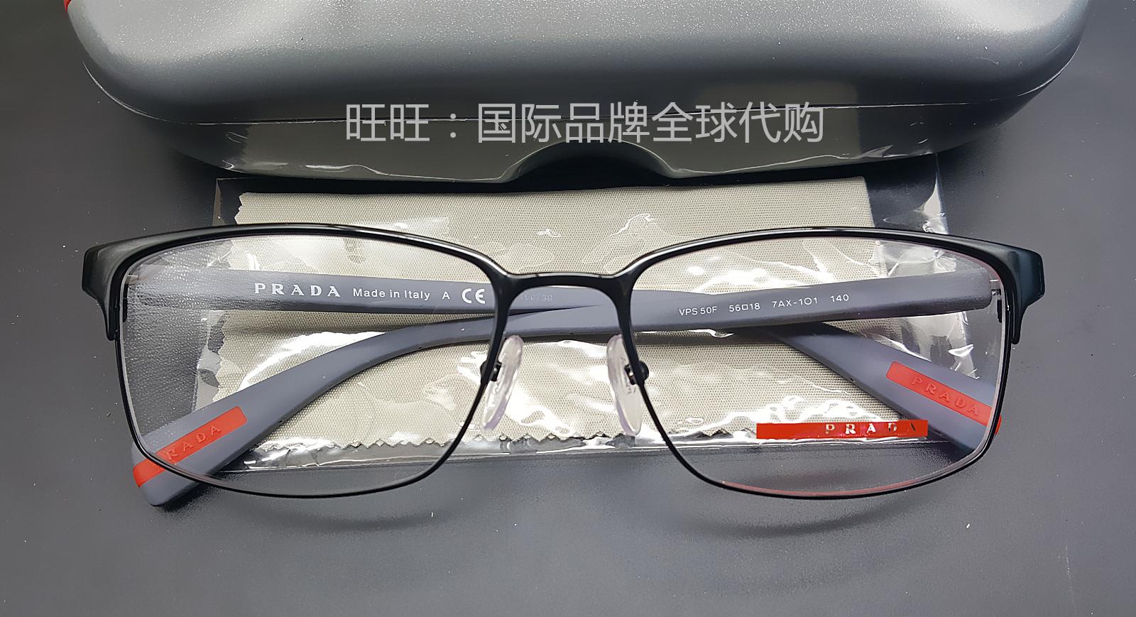 American pravega nakupa Prada / Prada VPS 50F 7AX-101 moški črni polni okvir myopia okvirjev