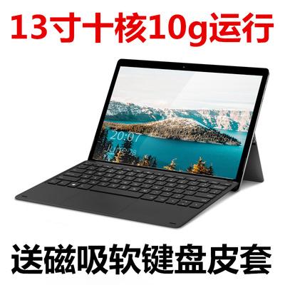 2019至尊Plus平板电脑13寸快充超薄三星11.6大屏送办公磁吸软键盘