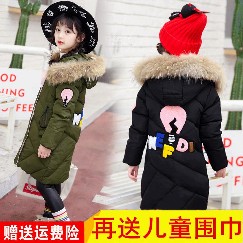 女童棉衣2017新款棉服冬季中大童韩版中长款外套儿童加厚女孩棉袄