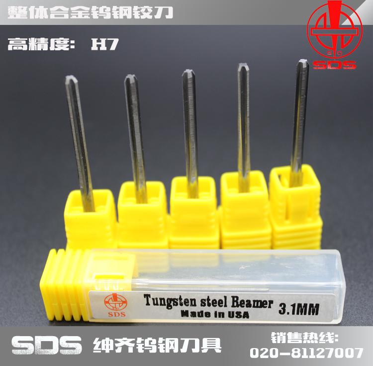 2.062.072.082.092.1mm reamer with high precision H7 solid carbide tungsten steel machine