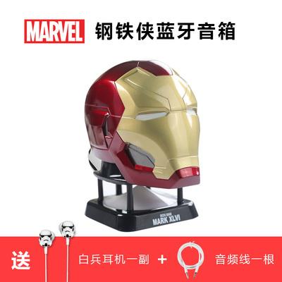 香港CAMINO钢铁侠Mark46头盔蓝牙音箱Mini漫威正版无线音响MK46