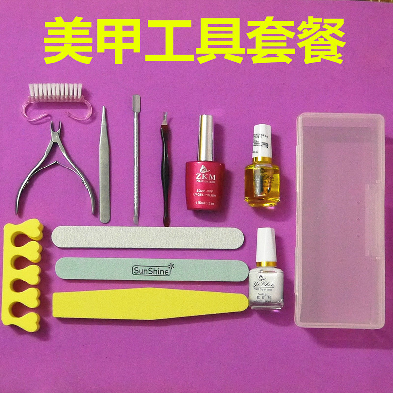 Nail tool kit, setback strip, dead skin fork, dead skin scissors, full set of nail care, nail beginner tools