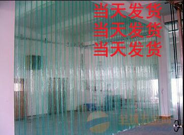 De isolamento de ar condicionado ar condicionado Xianning 2,3 metros de Cortina Cortina Cortina de plástico transparente de PVC - plástico de isolamento térmico no verão