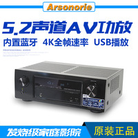 Professional pure power amplifier after the 5.1 channel high power KTV professional home theater shadow K 6 channel amplifier