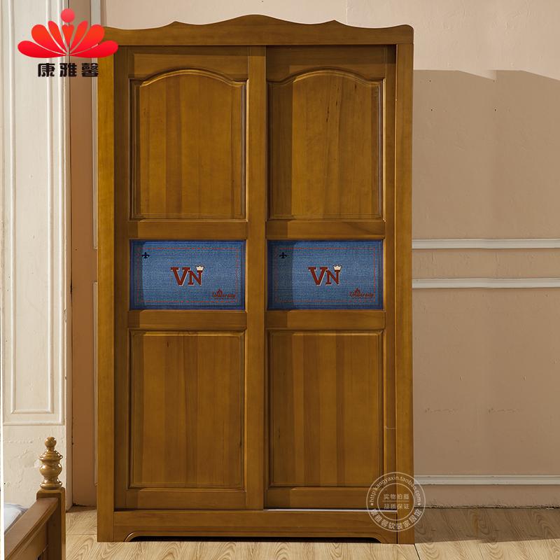 Un paquet de bois de colis de montage porte coulissante de l'armoire armoire américain les enfants de 1 à 25 mètres de 2 mètres de haut
