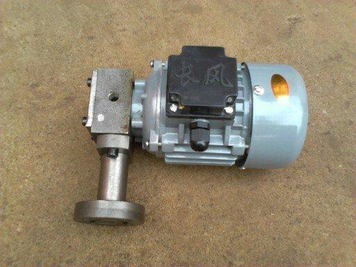 ZCB rotorpumpe, CB-0.8 gearpumpe, ZCB-1.2, reducer smøreoliepumpe enhed
