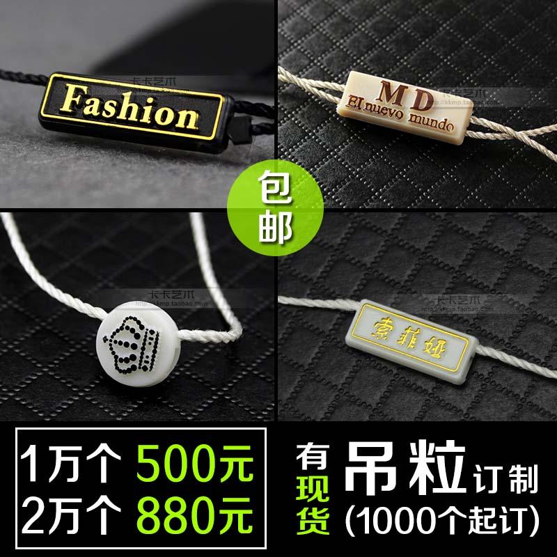 Las partículas en suspensión personalizado a mano la cuerda con ropa de etiqueta universal de las partículas en suspensión las partículas en suspensión en una etiqueta personalizada a medida