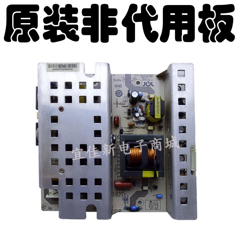Haier LU42K1 original de ligne de télévision à affichage à cristaux liquides la carte d'alimentation électrique de la carte de circuit imprimé JSK4260-050A