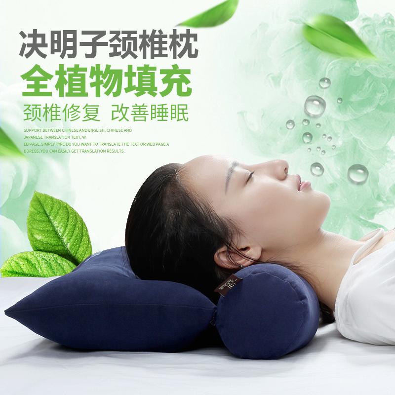 ケツメイシ枕修復専用全蕎麦皮成人脊椎護頚枕枕
