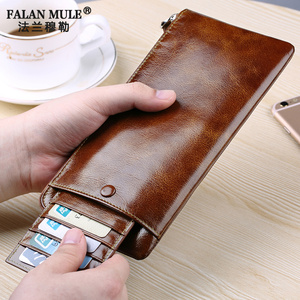 新款男士钱包男长款真皮拉链大容量钱夹软牛皮超薄手包皮夹手机包