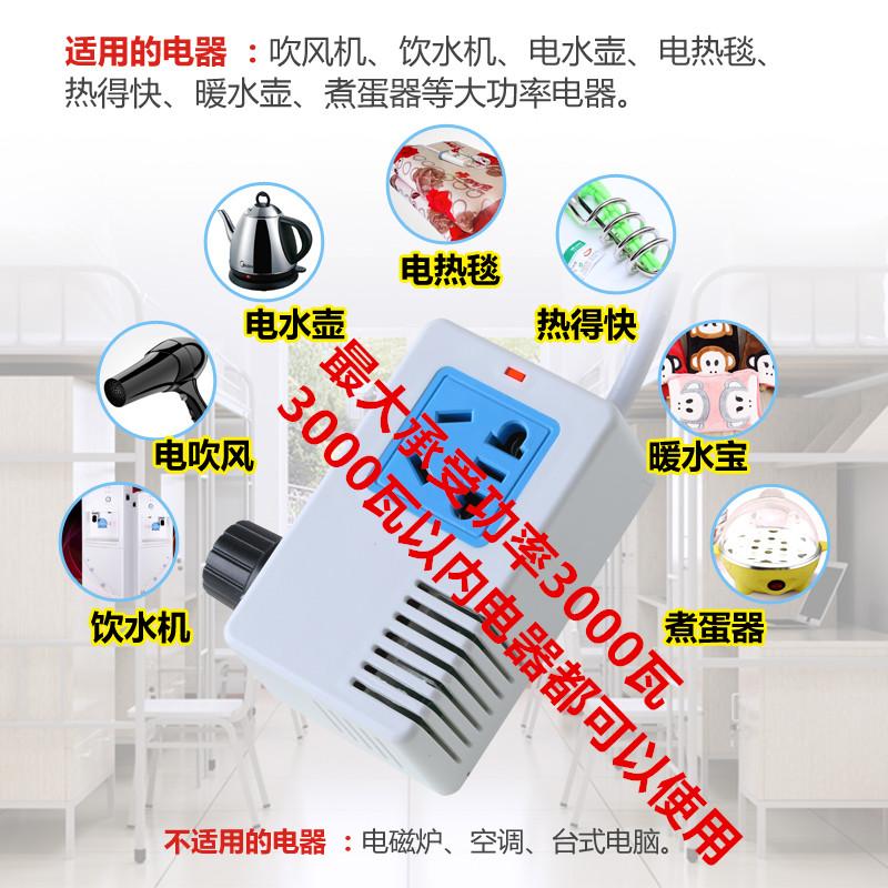 Ký túc xá sinh viên Đức Chúa Trời ổ cắm điện máy biến áp điện công suất sử dụng buồng ngủ anh có bảng chuyển đổi