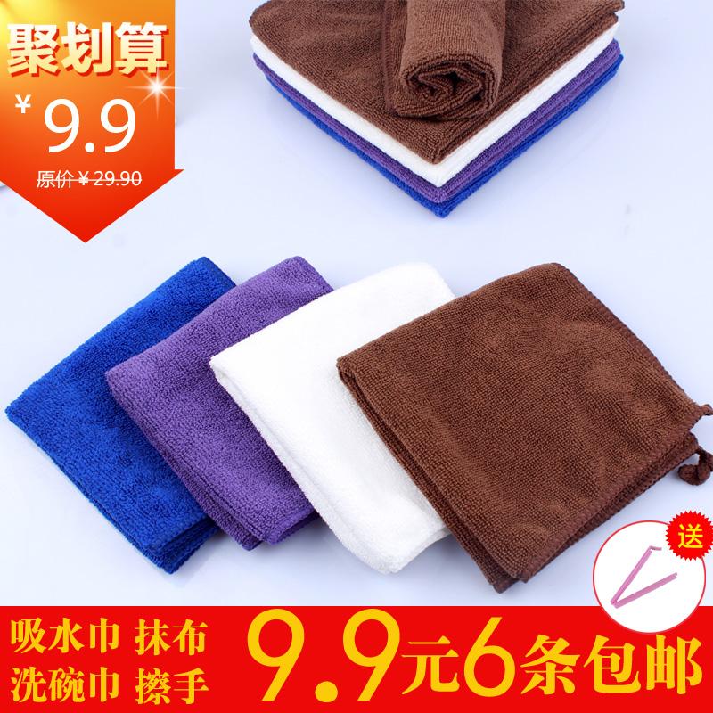 吸水巾白色小毛巾方巾