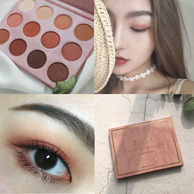 Eye Shadow Tasu 12 color dish matte maple leaf red warm orange polarized mermaid JI dry rose earth color
