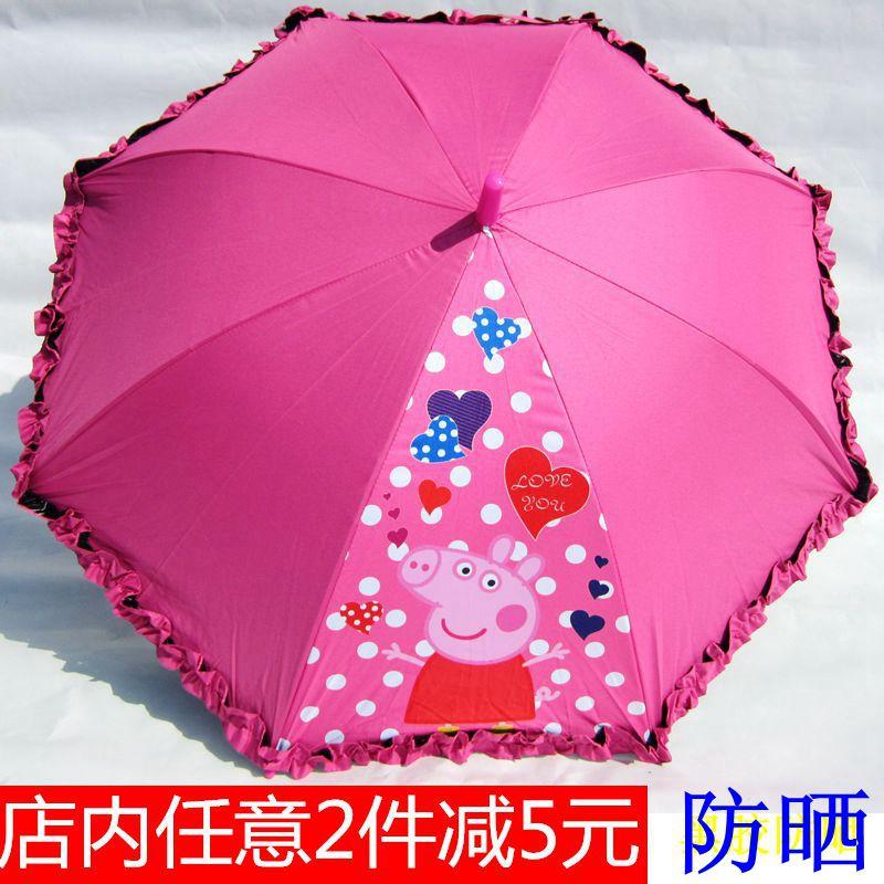 儿童雨伞自动男女童小学生太阳伞公主幼儿园防紫外线防晒小猪佩奇