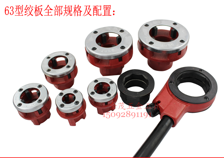 63 light pipe cutter board manual threading machine 2 inch hinge plate head sell light manual threading machine die