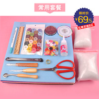 Children do not weave cloth cloth, manual materials package, commonly used kit kits, complete accessories