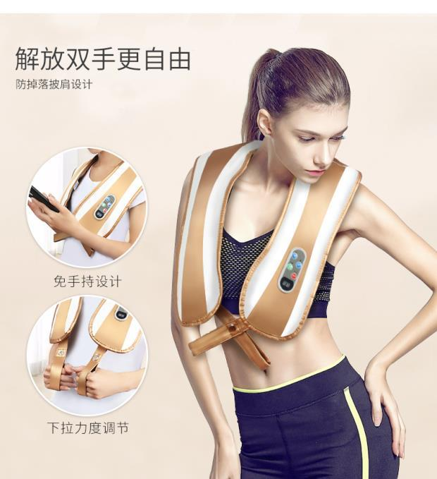 Electric massage neck kneading beat shawl shoulder and neck waist cervical vertebra massager massage instrument