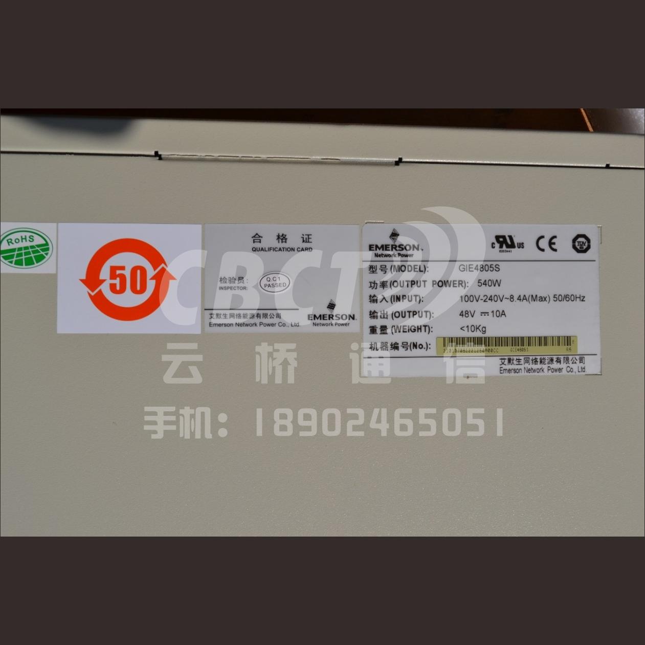 ¡El paquete!Emerson Gie4805S integrado de suministro de energía, 48v / 10A