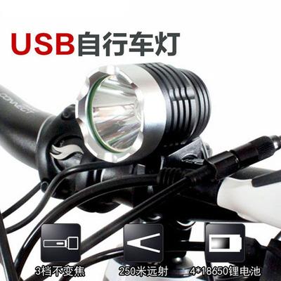 分体进口T6白光USB接口充电宝供电远射500米头灯自行车前大灯单车