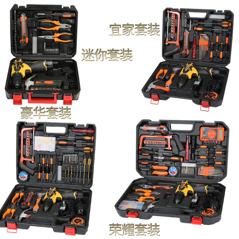 Hardware toolbox, tool combination, screwdriver, carpentry maintenance, combination electric drill tool set, hardware tools