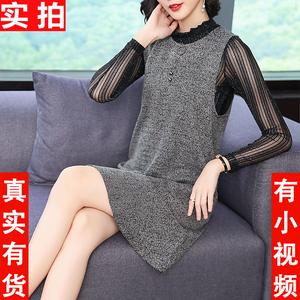 實拍秋裝新款時尚套裝連衣裙女韓版修身顯瘦中長款魚尾裙兩件套女