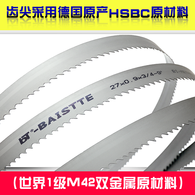 Saw blade with hacksaw machine saw bed double metal band saw blade sawing machine of high speed steel Germany 1.1 stainless steel m4234