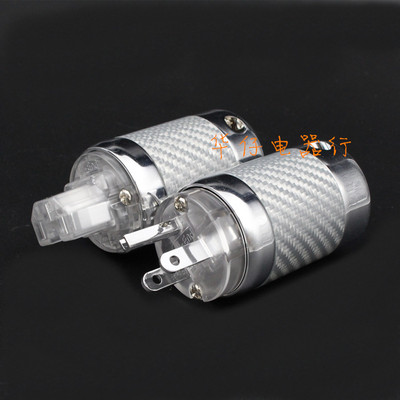 包邮 发烧电源线插头 电源线插头插尾 白碳纤镀铑插头美标 端子