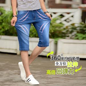 夏季薄款牛仔短裤男宽松直筒弹力牛仔五分裤男士大码马裤男式中裤