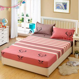 床笠单件床罩席梦思床垫保护套全包可拆卸薄棕垫防滑床单防尘罩冬
