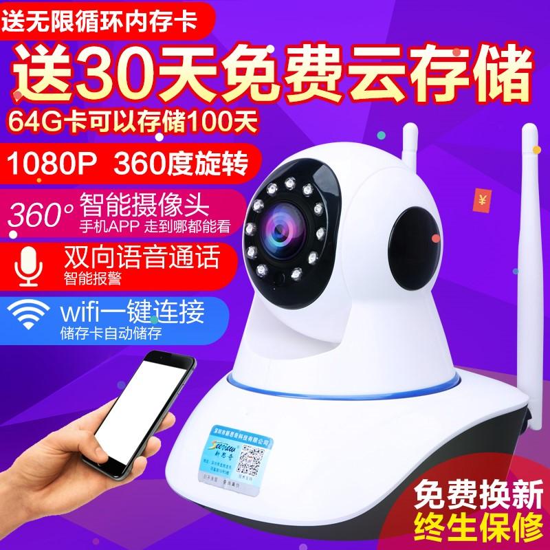 كاميرات مراقبة عالية الدقة الأشعة تحت الحمراء للرؤية الليلية لاسلكية واي فاي رصد المسبار مجموعة المنزلية الداخلية والخارجية آلة واحدة