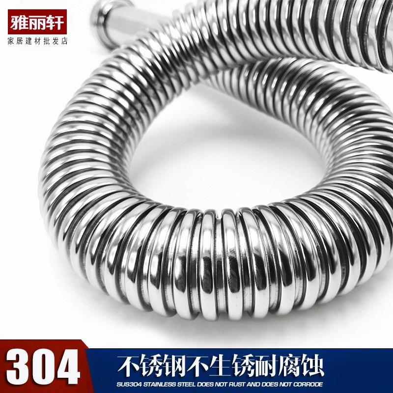 SUS304 mosdótál rozsdamentes csatorna 防臭 mosdókagyló 面盆 s görbe alapján. a szerelvények