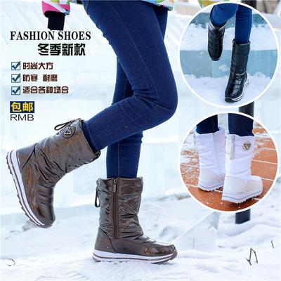 包邮冬季中筒漆皮镜面防水防滑加厚保暖东北户外滑雪鞋女雪地棉靴
